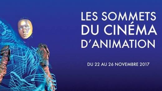 cinema_cover