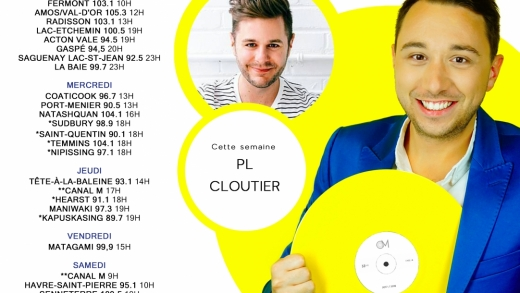 Mathieu 8x11 - PL Cloutier